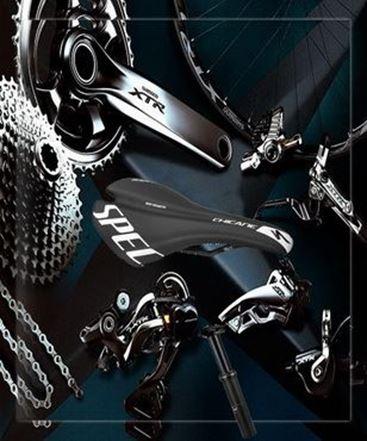 תמונה עבור הקטגוריה חלקי אופניים