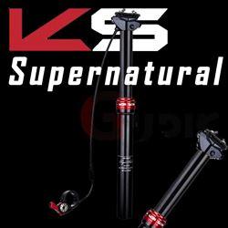 תמונה של מוט אוכף הידראולי KS SuperNatural