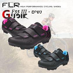 תמונה של נעלי רכיבה נשים FLR F55 (דור-3)