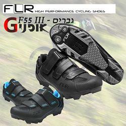 תמונה של נעלי רכיבה FLR F55 (דור-3)