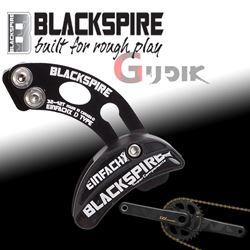 תמונה של מוליך שרשרת עליון  BlackSpire Einfachx