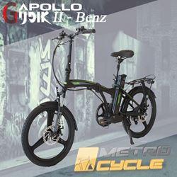 תמונה של אופניים חשמליות Apollo 2 Benz 36V