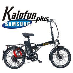 תמונה של אופניים חשמליות Kalofun Plus 36V