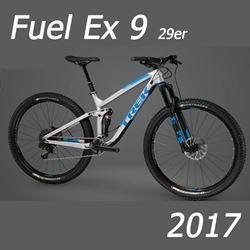 """תמונה של אופני """"Trek Fuel EX 9 2017 29"""