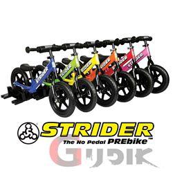 תמונה של אופני דחיפה Strider Sport