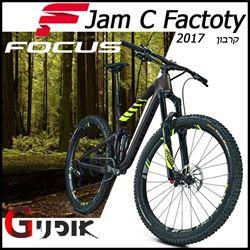 """תמונה של אופני """"27.5 Focus Jam C Factory"""