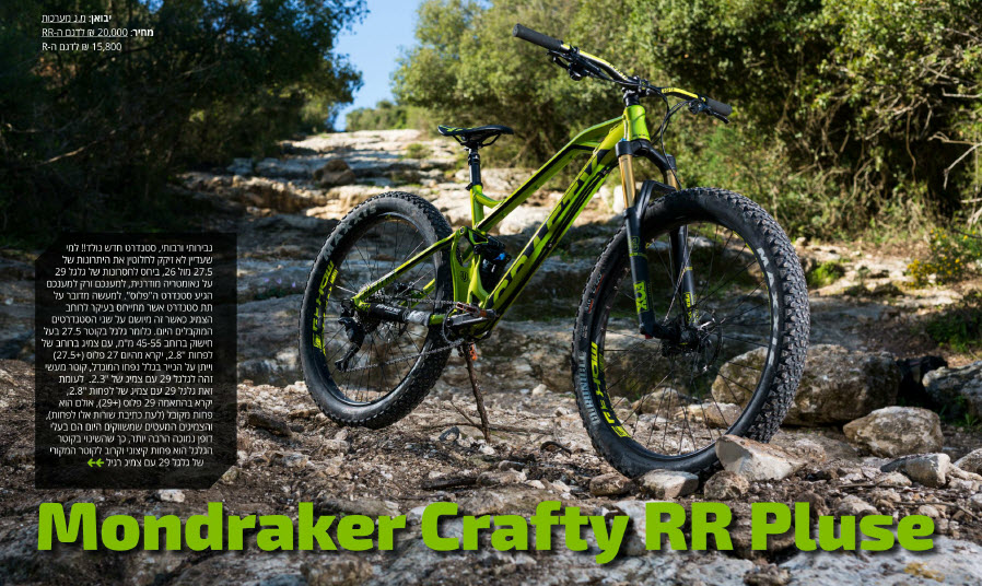 Mondraker_Crafty_RR_2016