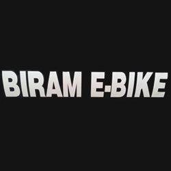 תמונה עבור יצרן Biram