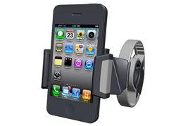 תמונה של מתקן THULE לפלאפון/GPS