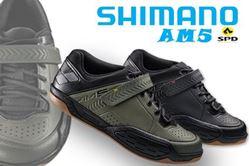 תמונה של נעלי רכיבה Shimano AM5