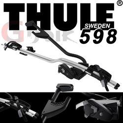 תמונה של מנשא אופניים לגג Thule ProRide 598