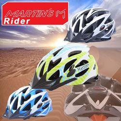 תמונה של קסדת Martin's Rider