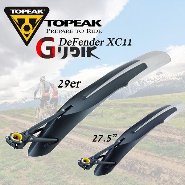 תמונה של כנף אחורית Topeak DeFender XC11