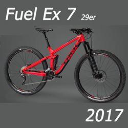 """תמונה של אופני """"Trek Fuel EX 7 2017 29"""
