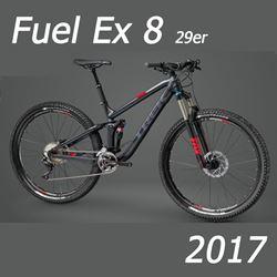 """תמונה של אופני """"Trek Fuel EX 8 2017 29"""