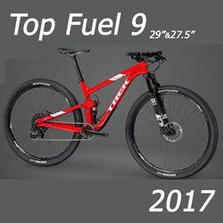 תמונה של אופני Trek Top Fuel 9 2017