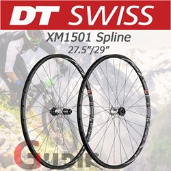 "תמונה של גלגלי ""27.5 /""29 DT Swiss XM1501 Spline"