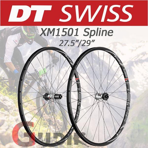 """תמונה של גלגלי """"27.5 /""""29 DT Swiss XM1501 Spline"""