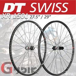 """תמונה של גלגלי """"27.5 /""""29 DT Swiss XR1501 Spline"""
