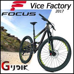 """תמונה של אופני """"27.5 Focus Vice Factory"""