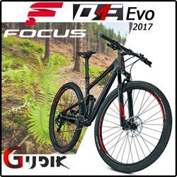 """תמונה של אופני """"29 Focus O1E Evo"""