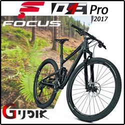 """תמונה של אופני """"29 Focus O1E Pro"""