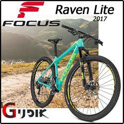 תמונה של אופני הרים Focus Raven Lite