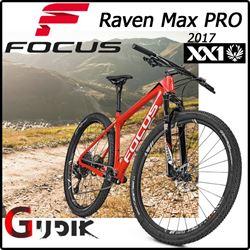 תמונה של אופני הרים Focus Raven Max Team