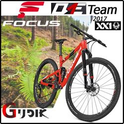 """תמונה של אופני """"29 Focus O1E Team"""