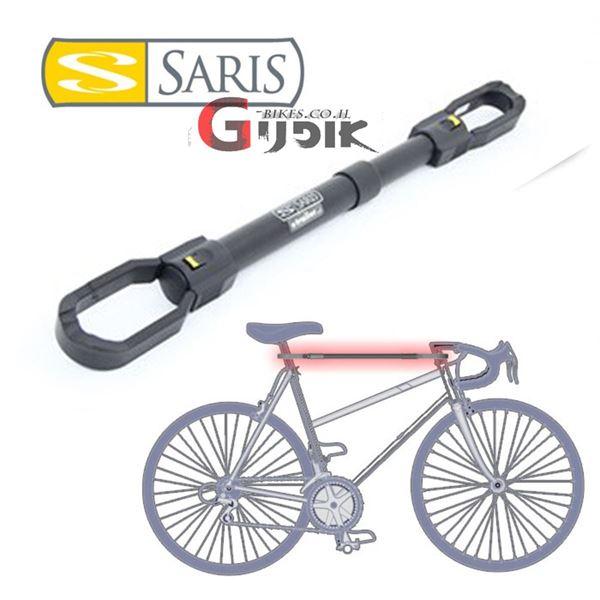 תמונה של מוט נשיאה לאופניים Saris - Bike Beam