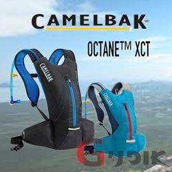 תמונה של תיק Camelbak Octane xct 3L