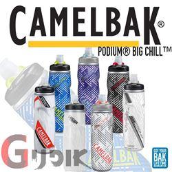 תמונה של בקבוק מים Camelbak Podium Big Chill 25oz /739ml
