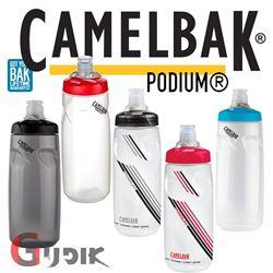 תמונה של בקבוק מים camelbak Podium 21oz / 621ml