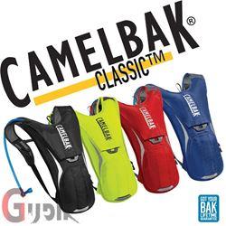 תמונה של תיק מים Camelbak Classic 2L