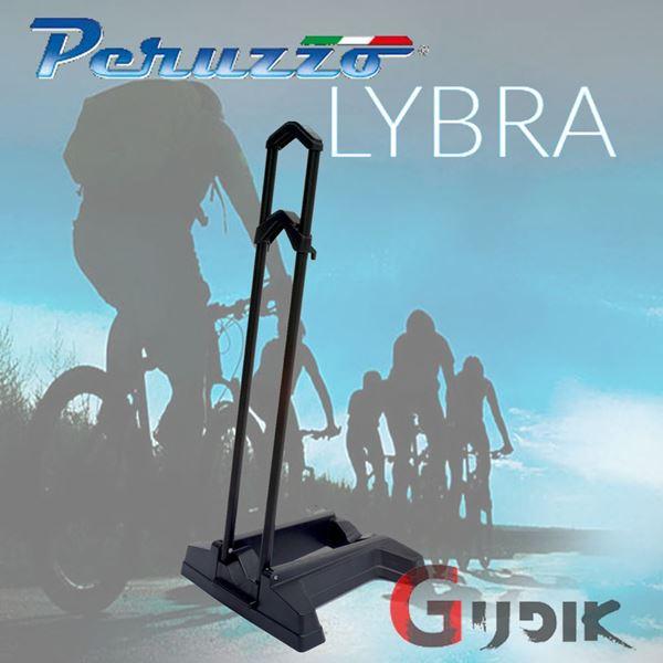 תמונה של מעמד רצפה/חניה מקצועי לאופניים Peruzzo Lybra