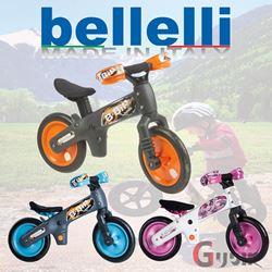 תמונה של אופני דחיפה Bellelli B-BIP