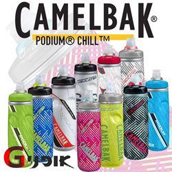 תמונה של בקבוק מים Camelbak Podium chill 21oz / 621ml