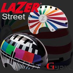 תמונה של קסדת Lazer Street