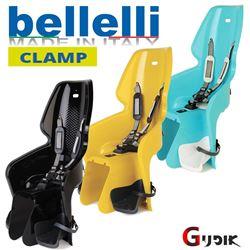 תמונה של כסא לילדים אחורי אוניברסלי Bellelli Lotus Clamp
