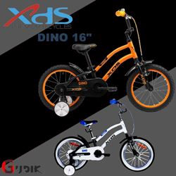 """תמונה של אופני אלומיניום לילדים """"XDS Dino 16"""