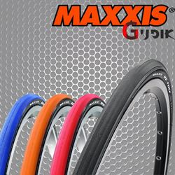 תמונה של צמיג כביש Maxxis Re-Fuse 700