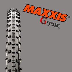 תמונה של צמיג סייקלוקרוס Maxxis Raze 700X33C