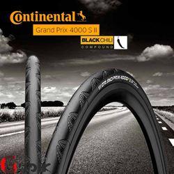 תמונה של צמיג כביש Continental Grand Prix 4000S II 700
