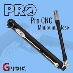 תמונה של משאבה קומפקטית  PRO CNC MiniPump Hose