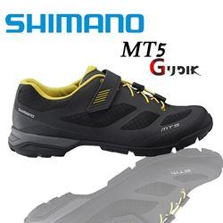 תמונה של נעלי רכיבה שימנו Shimano MT5
