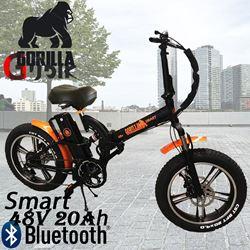 תמונה של אופניים חשמליות Gorilla Smart צמיגי בלון 48V/20Ah