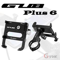 תמונה של מחזיק אוניברסלי לטלפון GUB Plus 9