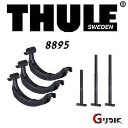 תמונה של קיט התקנה Thule 8895 למנשא אופניים 591/598/599