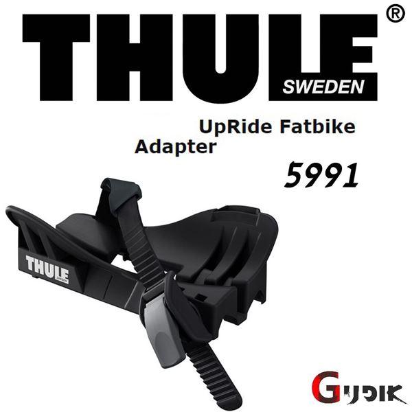 תמונה של עריסת גלגל Thule UpRide Fatbike 5991 למנשא אופניים 599