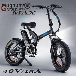 תמונה של אופניים חשמליות Magnum MAX 48V/15A 2019